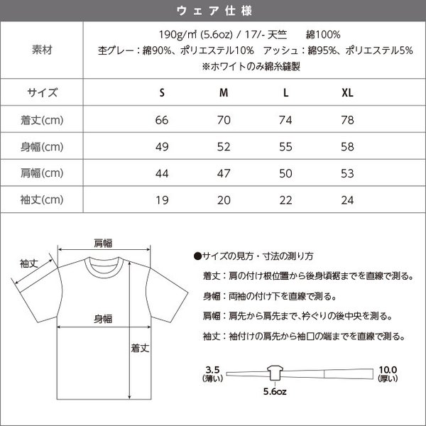 Tシャツ メンズ 半袖 無地 厚手 Printstar プリントスター 5.6オンス ヘビーウェイトTシャツ|grafit|19