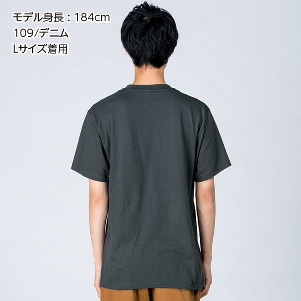 Tシャツ メンズ 半袖 無地 厚手 Printstar プリントスター 5.6オンス ヘビーウェイトTシャツ|grafit|06
