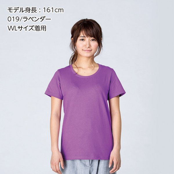 Tシャツ メンズ 半袖 無地 厚手 Printstar プリントスター 5.6オンス ヘビーウェイトTシャツ|grafit|07