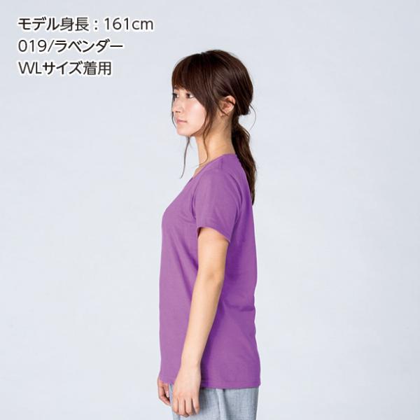 Tシャツ メンズ 半袖 無地 厚手 Printstar プリントスター 5.6オンス ヘビーウェイトTシャツ|grafit|08