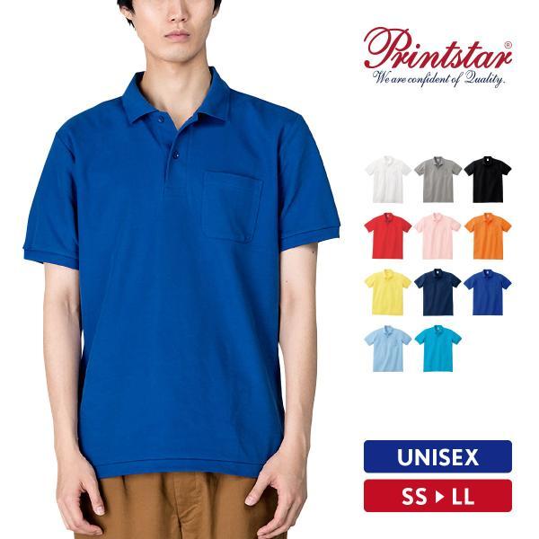 ポロシャツ メンズ レディース 半袖 無地 Printstar プリントスター 5.8オンス T/Cポロシャツ(ポケット付き) 00100-VP|grafit