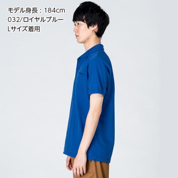ポロシャツ メンズ レディース 半袖 無地 Printstar プリントスター 5.8オンス T/Cポロシャツ(ポケット付き) 00100-VP|grafit|04