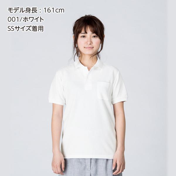 ポロシャツ メンズ レディース 半袖 無地 Printstar プリントスター 5.8オンス T/Cポロシャツ(ポケット付き) 00100-VP|grafit|06