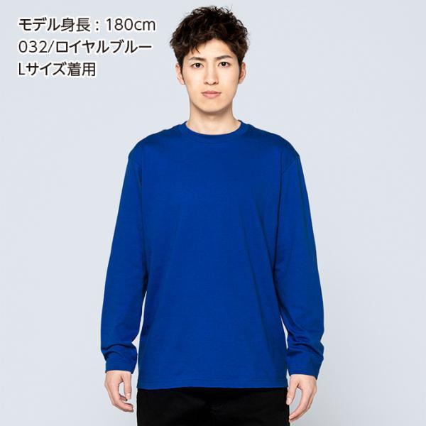 Tシャツ メンズ レディース 長袖 無地 厚手 Printstar プリントスター 5.6オンス ヘビーウェイト長袖Tシャツ|grafit|04