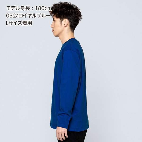 Tシャツ メンズ レディース 長袖 無地 厚手 Printstar プリントスター 5.6オンス ヘビーウェイト長袖Tシャツ|grafit|05