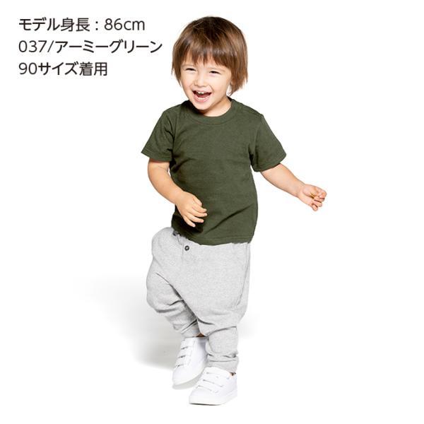 Tシャツ ベビー 半袖 無地 Printstar(プリントスター) 5.6オンス ヘビーウェイトベビーTシャツ 00103-CBT|grafit|04