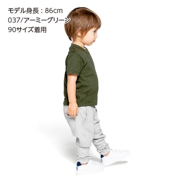 Tシャツ ベビー 半袖 無地 Printstar(プリントスター) 5.6オンス ヘビーウェイトベビーTシャツ 00103-CBT|grafit|05