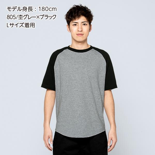 Tシャツ メンズ 半袖 無地 ラグラン Printstar(プリントスター) 5.6オンス ヘビーウェイトラグランTシャツ 00106-CRT|grafit|04