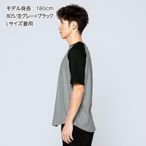 Tシャツ メンズ 半袖 無地 ラグラン Printstar(プリントスター) 5.6オンス ヘビーウェイトラグランTシャツ 00106-CRT|grafit|05