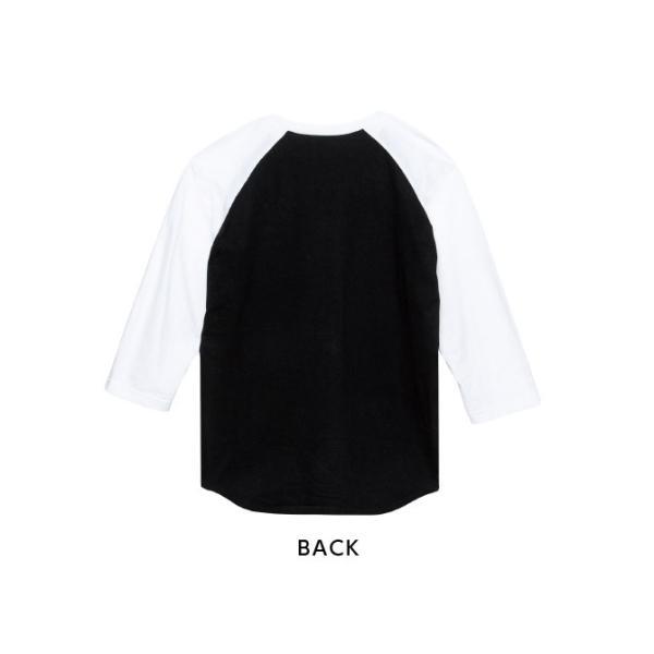 Tシャツ メンズ 7分丈 無地 ラグラン Printstar(プリントスター) 5.6オンス ヘビーウェイトベースボールTシャツ 00107-CRB|grafit|03