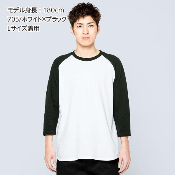Tシャツ メンズ 7分丈 無地 ラグラン Printstar(プリントスター) 5.6オンス ヘビーウェイトベースボールTシャツ 00107-CRB|grafit|04