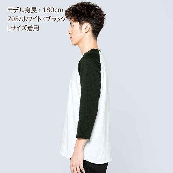 Tシャツ メンズ 7分丈 無地 ラグラン Printstar(プリントスター) 5.6オンス ヘビーウェイトベースボールTシャツ 00107-CRB|grafit|05