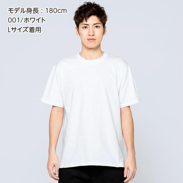 Tシャツ メンズ 半袖 無地 おしゃれ スポーツ アメカジ 厚手 綿100% Printstar(プリントスター) 7.4オンス スーパーヘビーTシャツ 00148-HVT|grafit|04