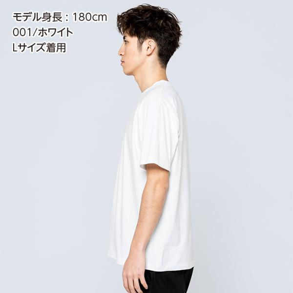 Tシャツ メンズ 半袖 無地 おしゃれ スポーツ アメカジ 厚手 綿100% Printstar(プリントスター) 7.4オンス スーパーヘビーTシャツ 00148-HVT|grafit|05