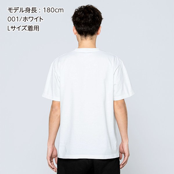 Tシャツ メンズ 半袖 無地 おしゃれ スポーツ アメカジ 厚手 綿100% Printstar(プリントスター) 7.4オンス スーパーヘビーTシャツ 00148-HVT|grafit|06