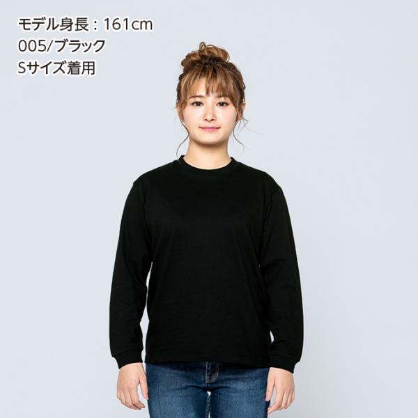 Tシャツ メンズ 長袖 ロンT 無地 おしゃれ スポーツ アメカジ 綿100% Printstar(プリントスター) 7.4オンス スーパーヘビー長袖Tシャツ 00149-HVL|grafit|07