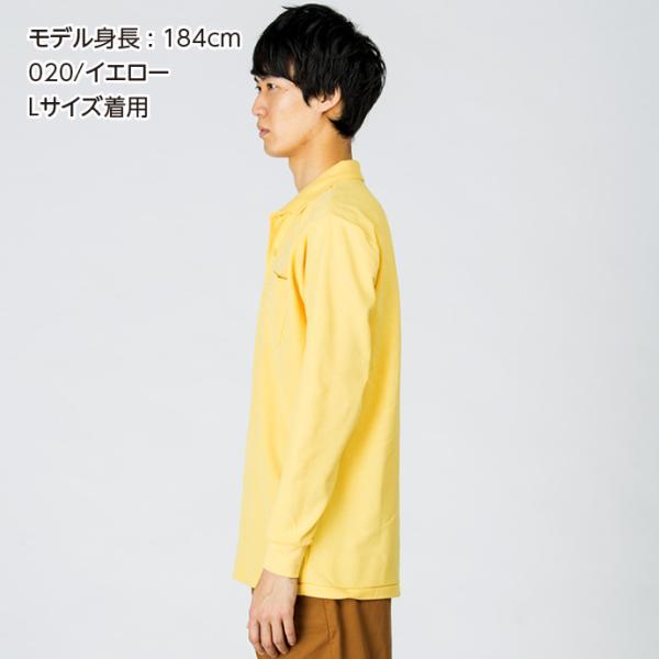ポロシャツ メンズ レディース 長袖 無地 Printstar プリントスター 5.8オンス T/C長袖ポロシャツ(ポケット付き) 00169-VLP grafit 04