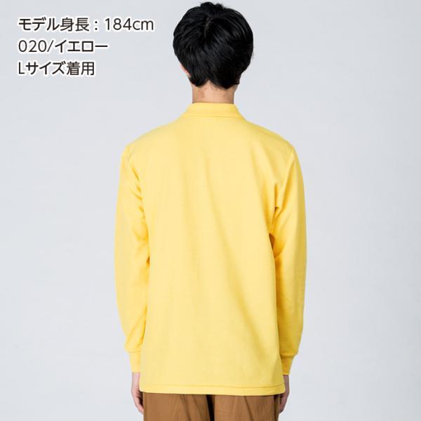 ポロシャツ メンズ レディース 長袖 無地 Printstar プリントスター 5.8オンス T/C長袖ポロシャツ(ポケット付き) 00169-VLP grafit 05