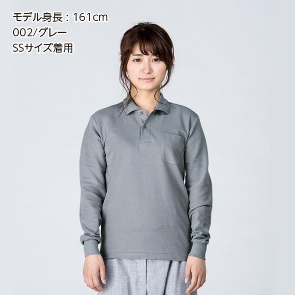 ポロシャツ メンズ レディース 長袖 無地 Printstar プリントスター 5.8オンス T/C長袖ポロシャツ(ポケット付き) 00169-VLP grafit 06