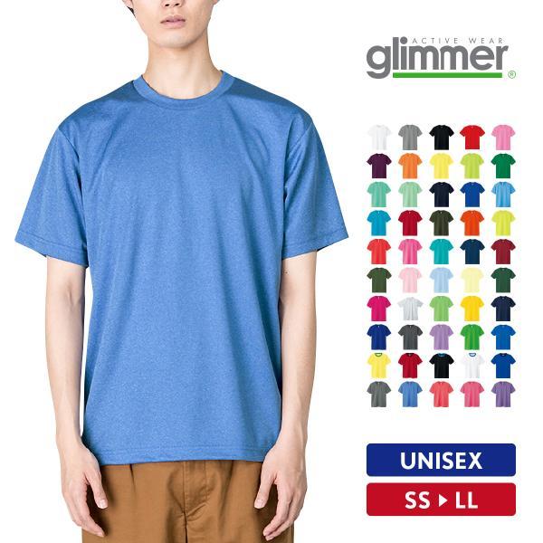 Tシャツ メンズ 半袖 無地 吸汗速乾 スポーツ おしゃれ glimmer(グリマー) 4.4オンス ドライTシャツ 00300-ACT grafit