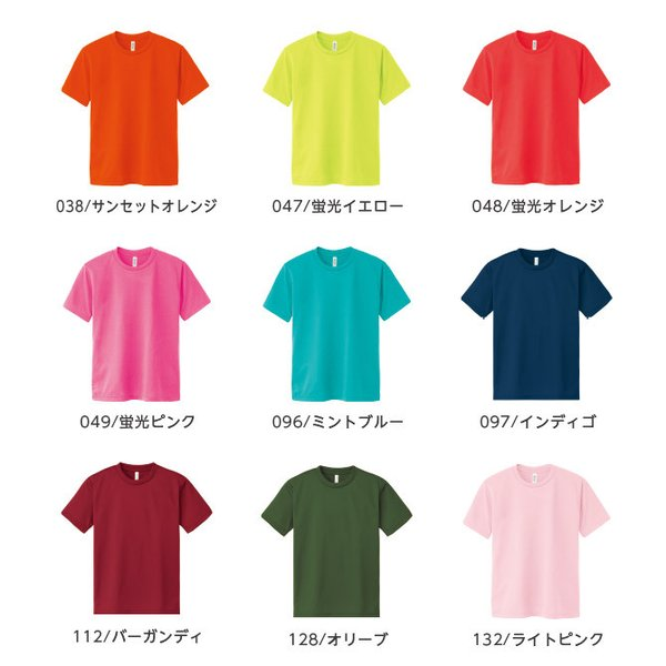 Tシャツ メンズ 半袖 無地 吸汗速乾 glimmer グリマー 4.4オンス ドライTシャツ|grafit|15