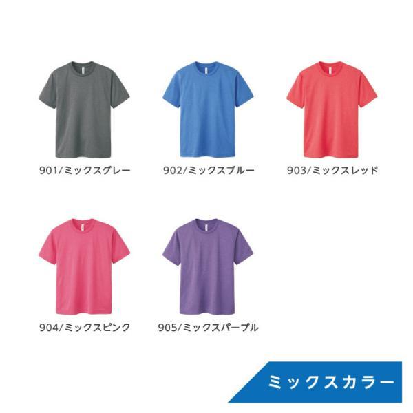 Tシャツ メンズ 半袖 無地 吸汗速乾 glimmer グリマー 4.4オンス ドライTシャツ|grafit|18