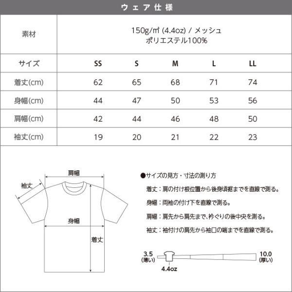 Tシャツ メンズ 半袖 無地 吸汗速乾 glimmer グリマー 4.4オンス ドライTシャツ|grafit|19