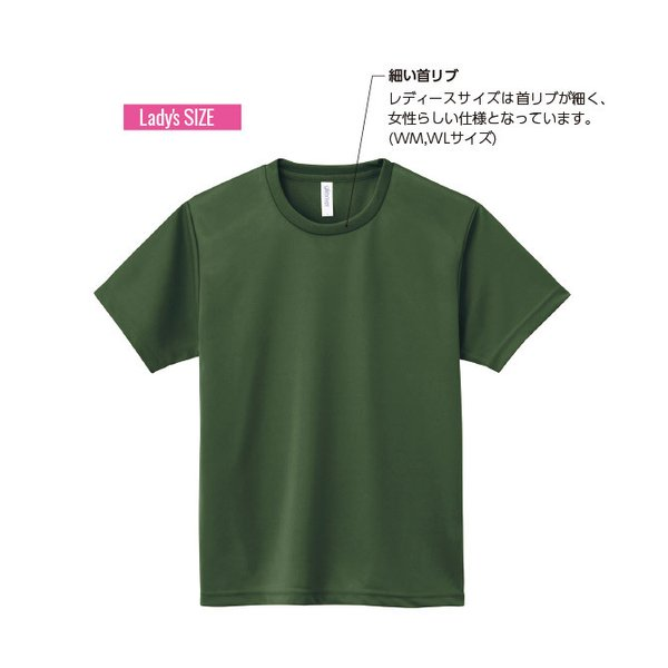 Tシャツ メンズ 半袖 無地 吸汗速乾 glimmer グリマー 4.4オンス ドライTシャツ|grafit|03