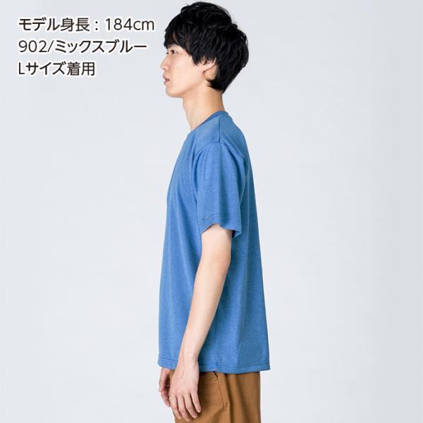 Tシャツ メンズ 半袖 無地 吸汗速乾 glimmer グリマー 4.4オンス ドライTシャツ|grafit|05
