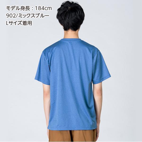 Tシャツ メンズ 半袖 無地 吸汗速乾 glimmer グリマー 4.4オンス ドライTシャツ|grafit|06