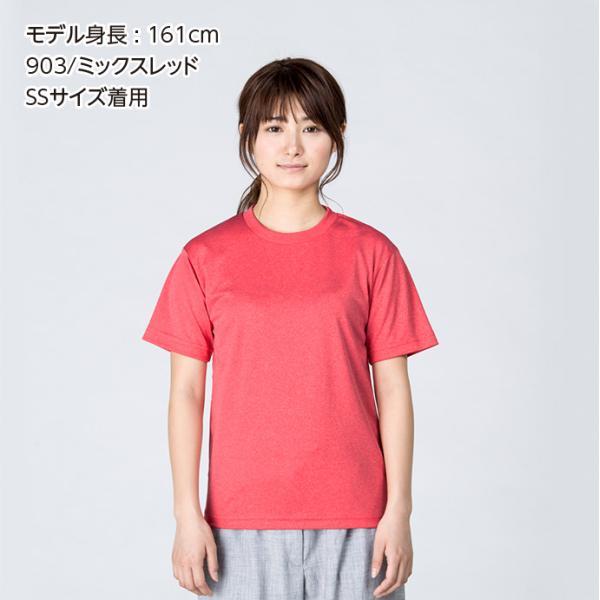 Tシャツ メンズ 半袖 無地 吸汗速乾 glimmer グリマー 4.4オンス ドライTシャツ|grafit|07