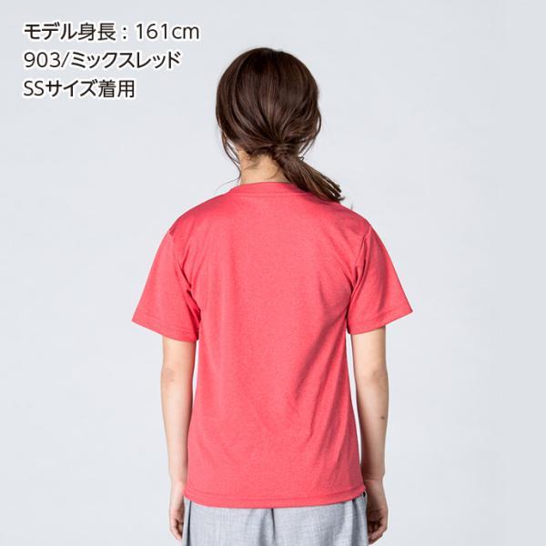 Tシャツ メンズ 半袖 無地 吸汗速乾 glimmer グリマー 4.4オンス ドライTシャツ|grafit|09