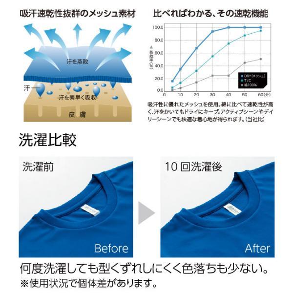 Tシャツ メンズ 半袖 無地 吸汗速乾 glimmer グリマー 4.4オンス ドライTシャツ|grafit|10