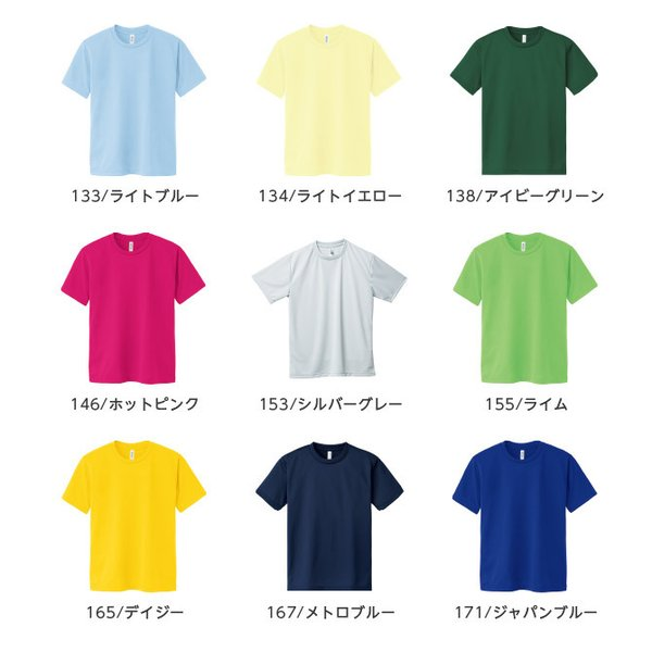 Tシャツ メンズ  大きいサイズ 半袖 無地 吸汗速乾 glimmer グリマー 4.4オンス ドライTシャツ|grafit|16