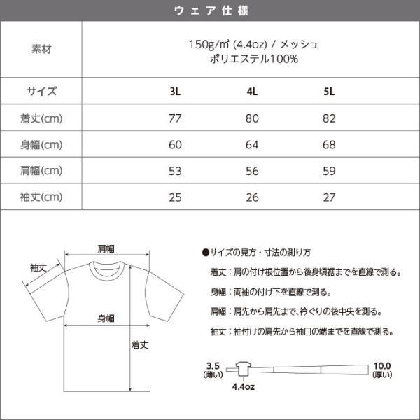 Tシャツ メンズ  大きいサイズ 半袖 無地 吸汗速乾 glimmer グリマー 4.4オンス ドライTシャツ|grafit|19