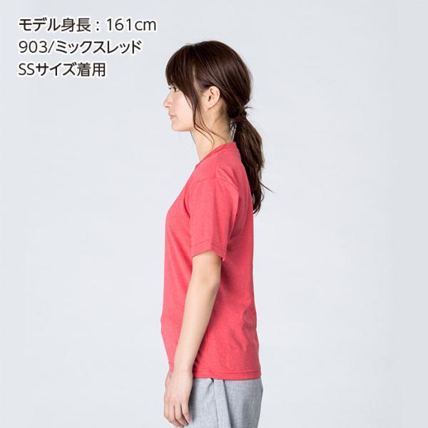 Tシャツ メンズ  大きいサイズ 半袖 無地 吸汗速乾 glimmer グリマー 4.4オンス ドライTシャツ|grafit|08
