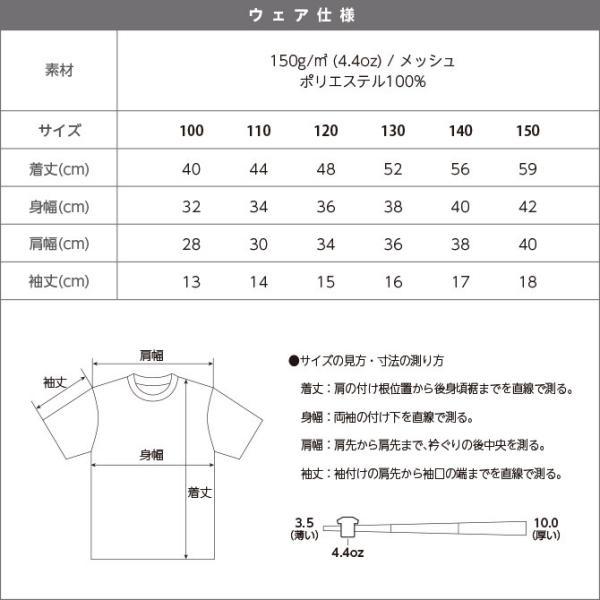 Tシャツ キッズ 半袖 無地 吸汗速乾 glimmer グリマー 4.4オンス ドライTシャツ grafit 19
