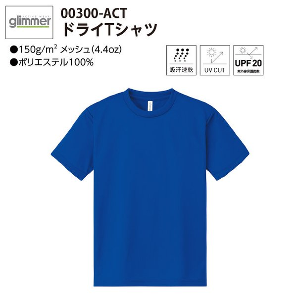 Tシャツ レディース 半袖 無地 吸汗速乾 スポーツ おしゃれ glimmer(グリマー) 4.4オンス ドライTシャツ 00300-ACT|grafit|02