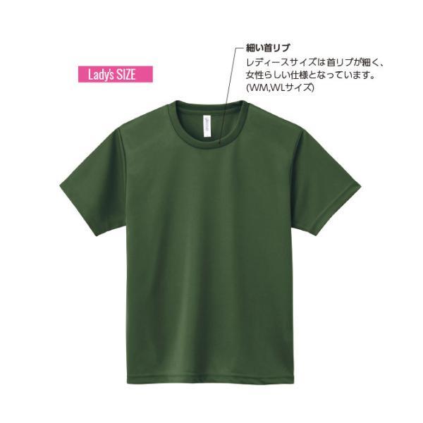 Tシャツ レディース 半袖 無地 吸汗速乾 スポーツ おしゃれ glimmer(グリマー) 4.4オンス ドライTシャツ 00300-ACT|grafit|03