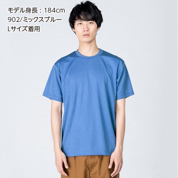 Tシャツ メンズ 半袖 無地 吸汗速乾 スポーツ おしゃれ glimmer(グリマー) 4.4オンス ドライTシャツ 00300-ACT grafit 04