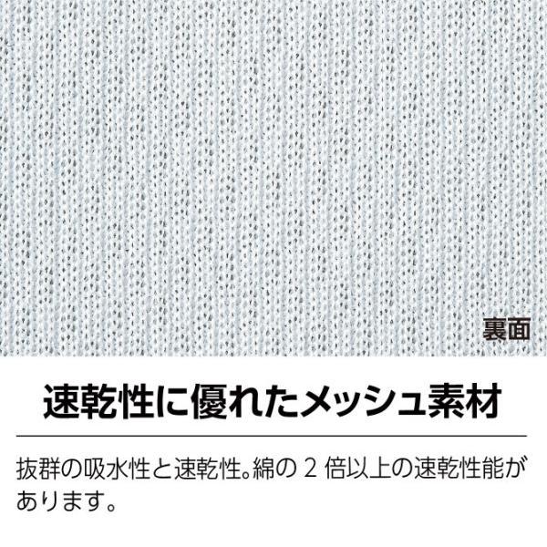 ポロシャツ メンズ 半袖 吸汗速乾 無地 glimmer(グリマー) 4.4オンス ドライポロシャツ(ポケット無し) 00302-ADP|grafit|11