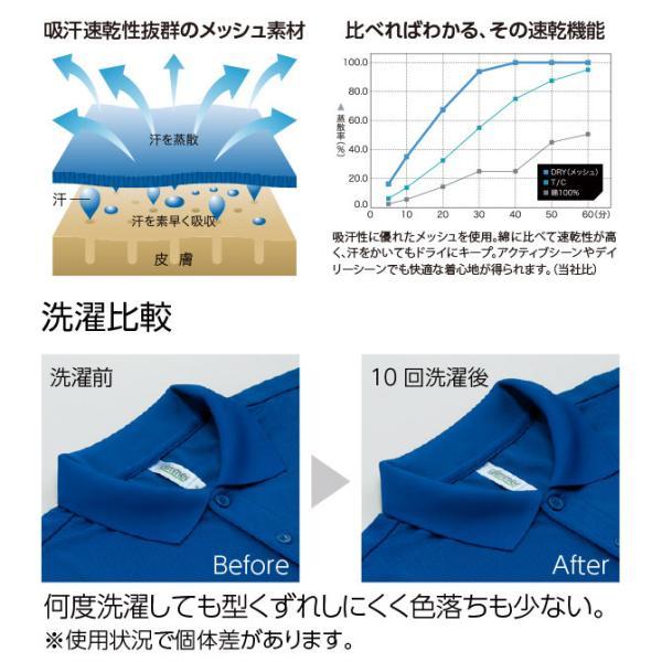 ポロシャツ メンズ 半袖 吸汗速乾 無地 glimmer(グリマー) 4.4オンス ドライポロシャツ(ポケット無し) 00302-ADP|grafit|12