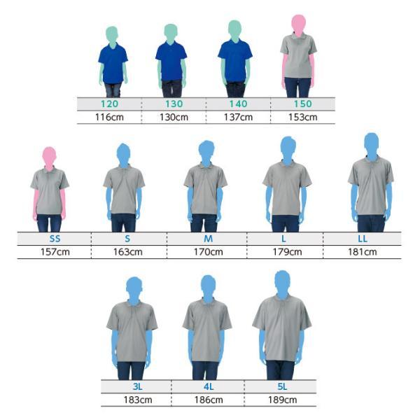 ポロシャツ メンズ 半袖 吸汗速乾 無地 glimmer(グリマー) 4.4オンス ドライポロシャツ(ポケット無し) 00302-ADP|grafit|13