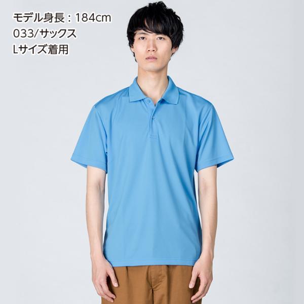 ポロシャツ メンズ 半袖 吸汗速乾 無地 glimmer(グリマー) 4.4オンス ドライポロシャツ(ポケット無し) 00302-ADP|grafit|03
