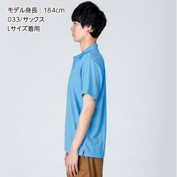 ポロシャツ メンズ 半袖 吸汗速乾 無地 glimmer(グリマー) 4.4オンス ドライポロシャツ(ポケット無し) 00302-ADP|grafit|04