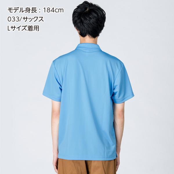 ポロシャツ メンズ 半袖 吸汗速乾 無地 glimmer(グリマー) 4.4オンス ドライポロシャツ(ポケット無し) 00302-ADP|grafit|05