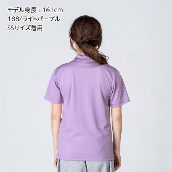 ポロシャツ メンズ 半袖 吸汗速乾 無地 glimmer(グリマー) 4.4オンス ドライポロシャツ(ポケット無し) 00302-ADP|grafit|08