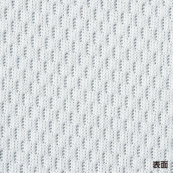 ポロシャツ メンズ 半袖 吸汗速乾 無地 glimmer(グリマー) 4.4オンス ドライポロシャツ(ポケット無し) 00302-ADP|grafit|10