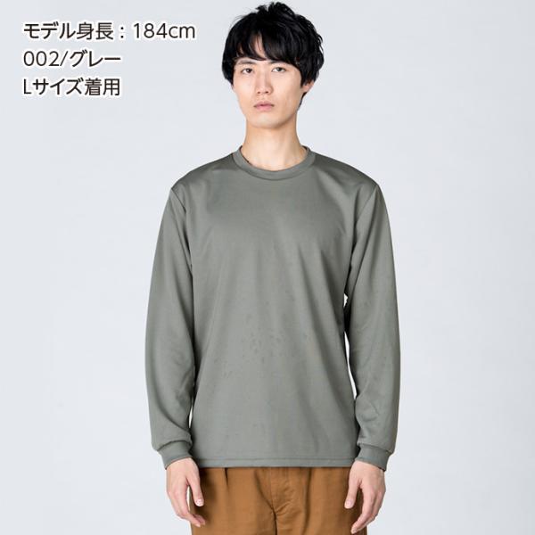 Tシャツ キッズ 半袖 無地 吸汗速乾 おしゃれ glimmer(グリマー) 4.4オンス ドライロングスリーブTシャツ 00304-ALT|grafit|03