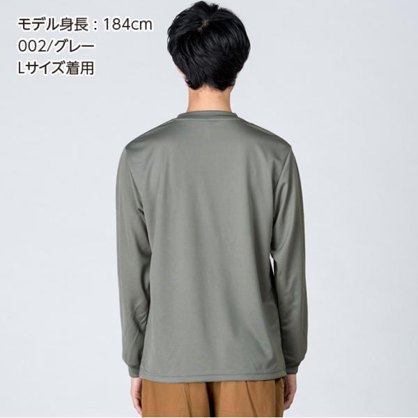 Tシャツ キッズ 半袖 無地 吸汗速乾 おしゃれ glimmer(グリマー) 4.4オンス ドライロングスリーブTシャツ 00304-ALT|grafit|05